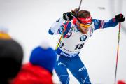 Světový pohár v biatlonu, Nové Město na Moravě, 2016